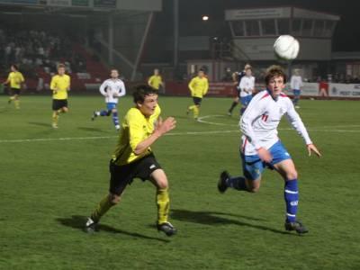 2008-09 ISFA Cup Final